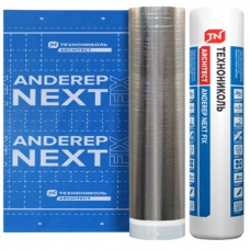 Подкладочный ковер ANDEREP NEXT FIX (с клеевой полосой) 30м²
