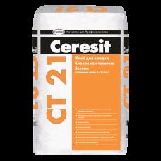 Клей для кладки блоков из ячеистого бетона Ceresit CT 21 (25 кг.)