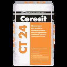 Штукатурка паропроницаемая для ячеистого бетона СТ 24 (25 кг)
