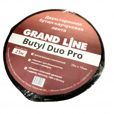 Лента двухсторонняя бутил-каучуковая Grand Line BUTYL DUO PRO (25 м)
